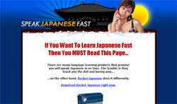 Speak Japanese Fast